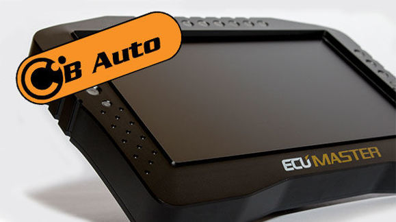 Full range of ECU Master components available now